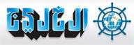 logo-alkhalij