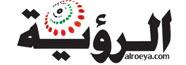 logo-alroeya