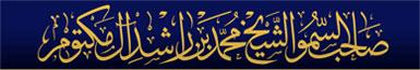 logo-sheikm