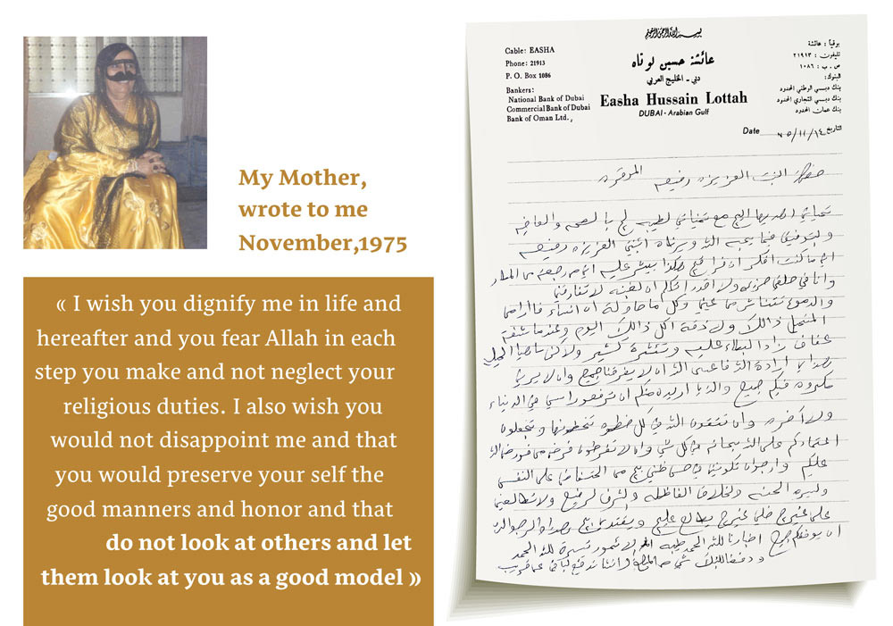 Mother-Letter_Large